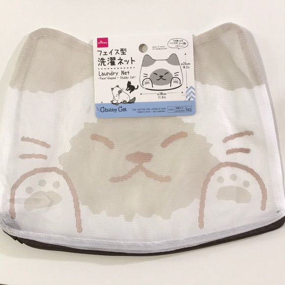 Cat face shaped laundry net( brown)